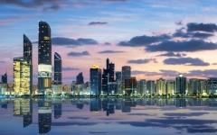 الصورة: أبوظبي  تتوسع صناعياً تنويعاً للاقتصاد