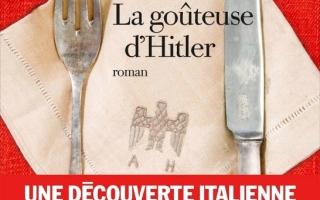 الصورة: الصورة: قصة حقيقية بطلتها سيدة ألمانية تدعى روزا
