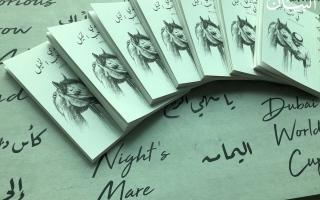 «قصائدي في حب الخيل» كتاب جديد لمحمد بن راشد