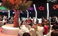 الصورة: الصورة: مباشر.. فعاليات اليوم الثاني لمنتدى الإعلام العربي
