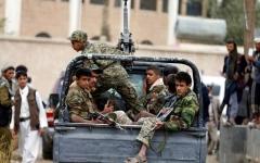 الصورة: الصورة: الحوثي يعرقل اجتماع لوليسغارد