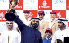 الصورة: الصورة: مباشر.. فعاليات كأس دبي العالمي 2019