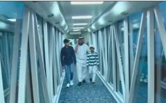 الصورة: الصورة: السعودية تستعيد طفلين اختطفهما والدهما لصالح داعش