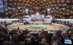 الصورة: الصورة: بدء أعمال القمة العربية في تونس بمشاركة الإمارات