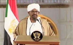 الصورة: الصورة: البشير يوجّه خطاباً مهماً إلى السودانيين اليوم