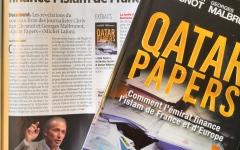 """الصورة: الصورة: """"أوراق قطرية"""".. كتاب فرنسي جديد يكشف كيفية تمويل الدوحة للإرهاب"""