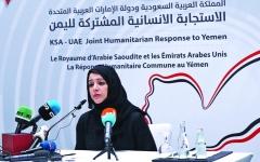 الصورة: الصورة: 200 مليون دولار مساعدات إماراتية سعودية لتلبية احتياجات الشعب اليمني في رمضان