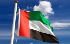الصورة: الصورة: الإمارات تشارك بتشكيل فرق عمل تحالف الشرق الأوسط
