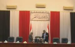 الصورة: الصورة: سيئون تشهد انطلاق أول جلسة للبرلمان اليمني منذ انقلاب الميليشيات على الشرعية