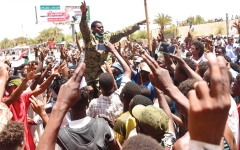 الصورة: الصورة: دعم عربي ودولي للانتقال السلمي في السودان