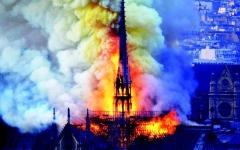 الصورة: الصورة: باريس تفقد درة تاجها
