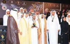الصورة: الصورة: منصور بن زايد يكرم أصحاب الإنجازات الرياضية لعام 2018