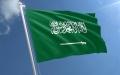 الصورة: الصورة: السعودية تستضيف قمة قادة مجموعة العشرين في نوفمبر 2020 بالرياض