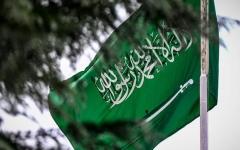 الصورة: الصورة: السعودية تحقق أول فائض بالميزانية منذ 5 سنوات