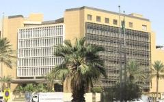 """الصورة: الصورة: """"المالية السعودية"""" تعلن عن أول عملية طرح عام لصكوك لـ 30 سنة في السوق المحلية"""