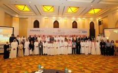 الصورة: تكريم المؤسسات الفائزة بجائزة الشرق الأوسط للمدن الذكية