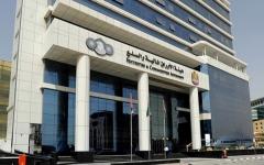 الصورة: «الأوراق المالية» تعتمد اندماج «أبوظبي التجاري» و«الاتحاد الوطني»