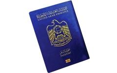 الصورة: الصورة: 170 دولة بلا تأشيرة