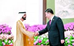 الصورة: الصورة: محمد بن راشد:الإمارات شريك رئيسي في طريق الحرير