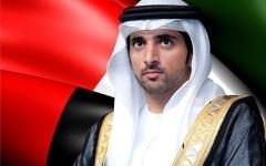الصورة: الصورة: حمدان بن محمد يصدر قراراً بشأن نظام الجزاءات التأديبية والتظلُّمات والشّكاوى لمُوظّفي حكومة دبي