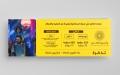 الصورة: الصورة: تذاكر دخول «إكسبو دبي» تتاح للمسافرين الدوليين مايو المقبل وللجمهور المحلي أبريل 2020