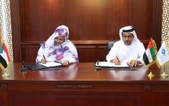 """الصورة: الصورة: """" أبوظبي للتنمية"""" يودع 250 مليون دولار في البنك المركزي السوداني"""