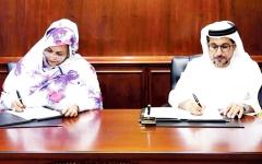 الصورة: الصورة: الإمارات تودع 250 مليون دولار في المركزي السوداني