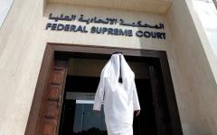 الصورة: الصورة: الاتحادية العليا تثبت الحكم بالمؤبد على تركي متهم في قضايا أمنية