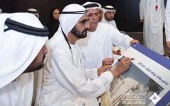الصورة: الصورة: محمد بن راشد يعتمد تنفيذ حزمة من مشاريع السعادة ورفاهية السكان