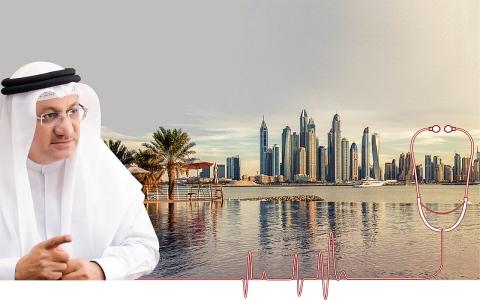 الصورة: الصورة: مليار درهم دخل دبي من السياحة العلاجية 2018
