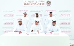 الصورة: الصورة: محمد بن راشد يشهد توقيع اتفاقيات توفر بيئة آمنة لتشريعات المستقبل