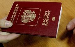 الصورة: الصورة: تسهيل إجراءات حصول مواطني 3 دول عربية على الجنسية الروسية
