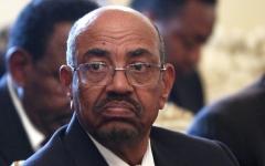 الصورة: الصورة: النائب العام السوداني يأمر باستجواب البشير