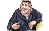الصورة: الصورة: محمد بن حمد الهوشان أول سوربوني سعودي