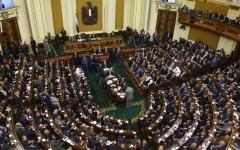 الصورة: الصورة: مصر ترد على تصريحات المسؤول القطري العدائية