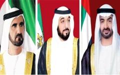 الصورة: الصورة: خليفة ومحمد بن راشد ومحمد بن زايد يتلقون تهاني القادة بحلول رمضان