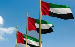 الصورة: الصورة: الإمارات تفند مزاعم قطر بشأن التمييز ضد القطريين