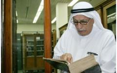 الصورة: الصورة: من هو جمعة الماجد الشخصية الإسلامية لجائزة دبي للقرآن الكريم؟