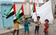 الصورة: الصورة: الدولة تكثف المساعدات الإغاثية والتنموية لليمن