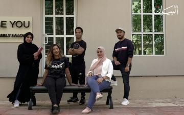 """الصورة: الصورة: طلاب """"أمريكية دبي"""" صداقة منفتحة"""