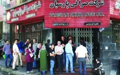 الصورة: الصورة: ترامب يوسّع دائرة العقوبات ضد طهران