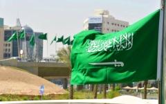 الصورة: الصورة: السعودية تؤكد دعم الحل السياسي باليمن