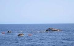 الصورة: الصورة: غرق 70 مهاجراً قبالة سواحل تونس وإنقاذ 16
