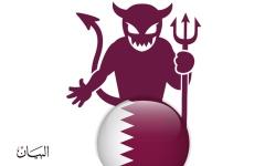 الصورة: الصورة: شكوى دولية ضد «الحمدين» لمنعه القطريين من الحج