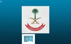 الصورة: الصورة: السعودية تعلن القضاء على خلية إرهابية تتألف من 8 عناصر