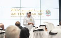 الصورة: الصورة: حكومة دولة الإمارات تطلق مبادرة التصميم الحكومي