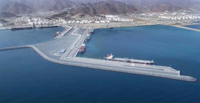 الإمارات تطالب بحزم عالمي لتأمين الملاحة الدولية - البيان