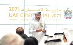 الصورة: الصورة: الإمارات تطلق «التصميم الحكومي» لمبادرات تركز على الإنسان