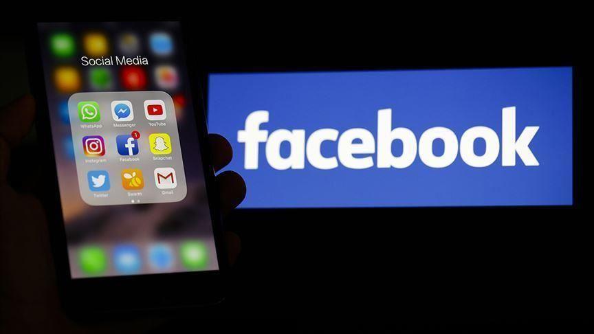 فيسبوك يضع قيوداً على خاصية البث الحي بعد هجوم نيوزيلندا