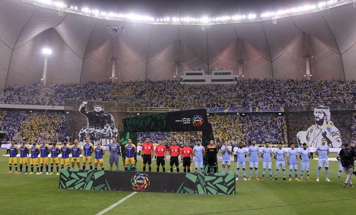 النصر بطلاً للدوري السعودي للمرة الثامنة